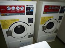 コインランドリー【洗濯機3台・乾燥機2台/有料】】